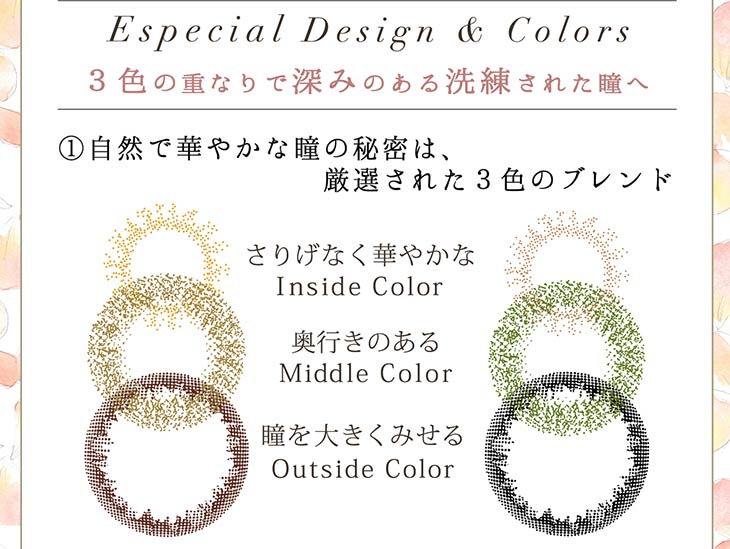 Especial Design & Colors